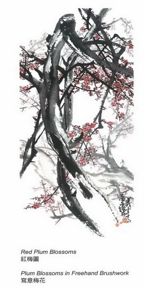 第三世多杰羌佛工巧明展显之中国画 第8张