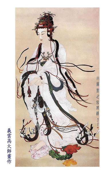第三世多杰羌佛工巧明展显之中国画 第1张