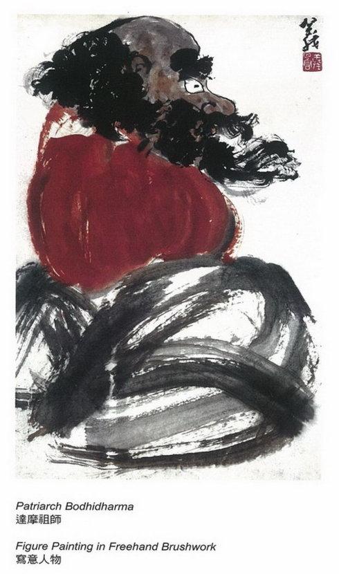 第三世多杰羌佛工巧明展显之中国画 第3张