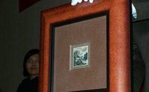 """第三世多杰羌佛作品""""山泉古寨""""拍卖 打破中国画行情价中的最高纪录"""