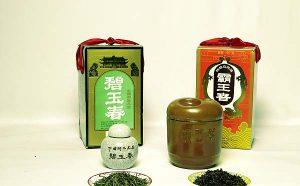第三世多杰羌佛五明成就 工巧明之茗茶