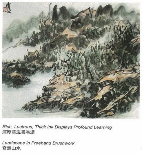 第三世多杰羌佛工巧明展显之中国画 第12张