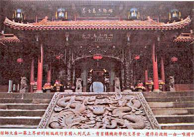 H.H.第三世多杰羌佛是世界唯一达到全方位最高成就之特级国际大师 第3张