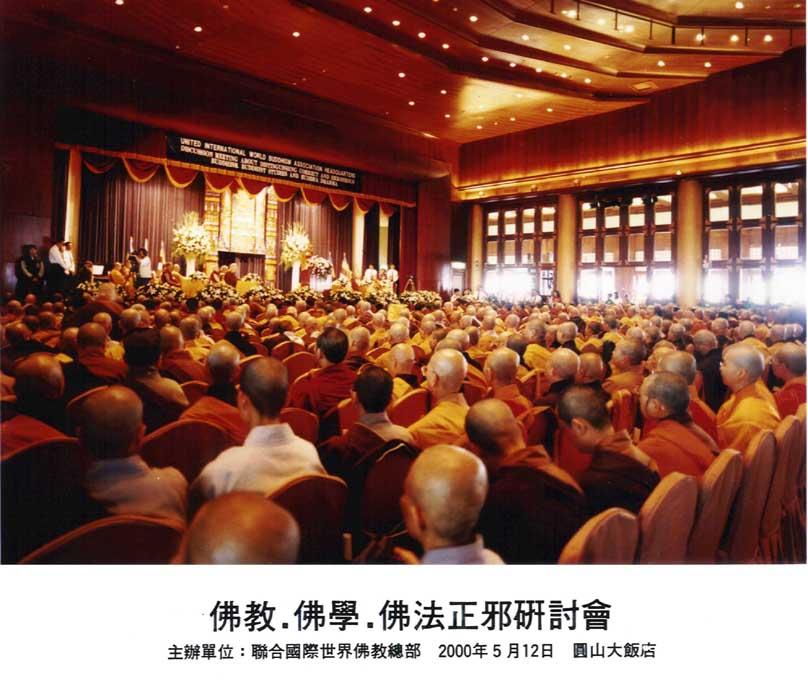 第三世多杰羌佛被公认为 显密圆通、五明俱足的大法王正宗佛教大师 第6张