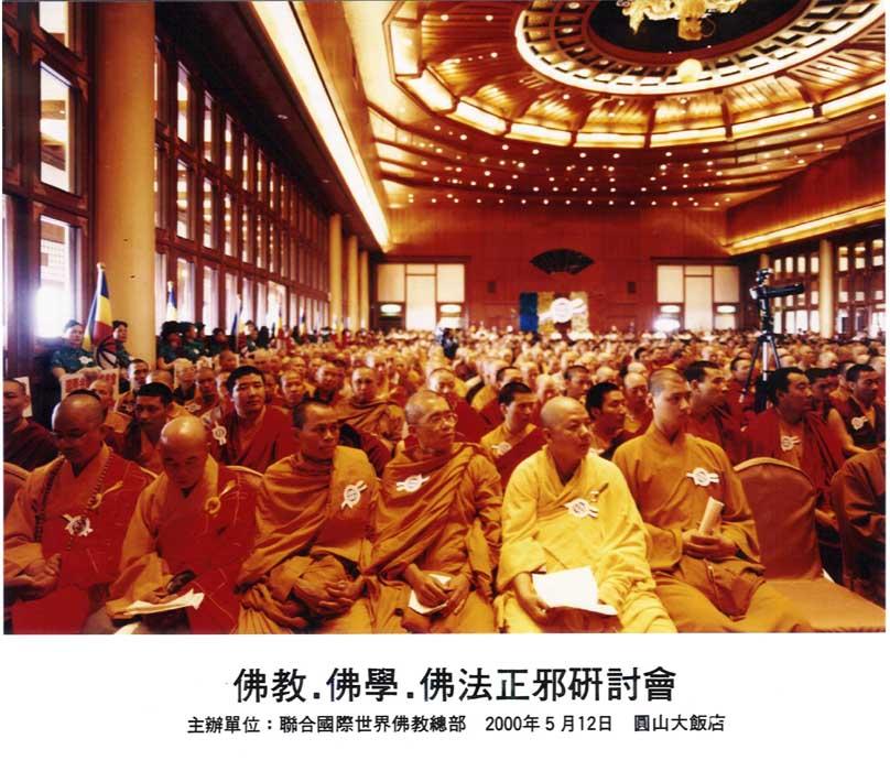 第三世多杰羌佛被公认为 显密圆通、五明俱足的大法王正宗佛教大师 第5张
