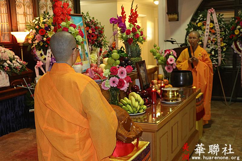佛教成就圣德 佛教界为赵玉胜居士举办盛大告别法会 第8张