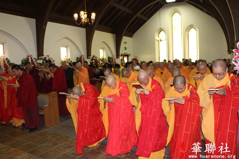 佛教成就圣德 佛教界为赵玉胜居士举办盛大告别法会 第3张