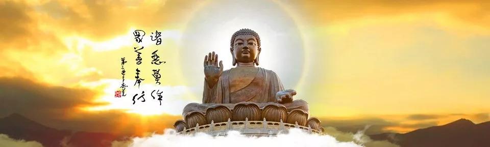 世界佛教总部咨询中心 回覆咨询(第20180102号)