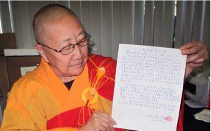 国际佛教僧尼总会为什么发三封信给萨迦天津法王?