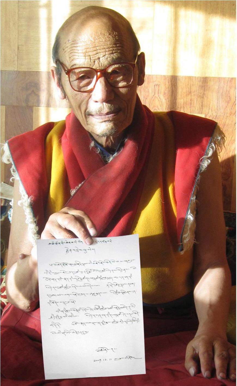 青海查朗寺班玛洛珠法王恭贺礼赞南无第三世多杰羌佛 第1张