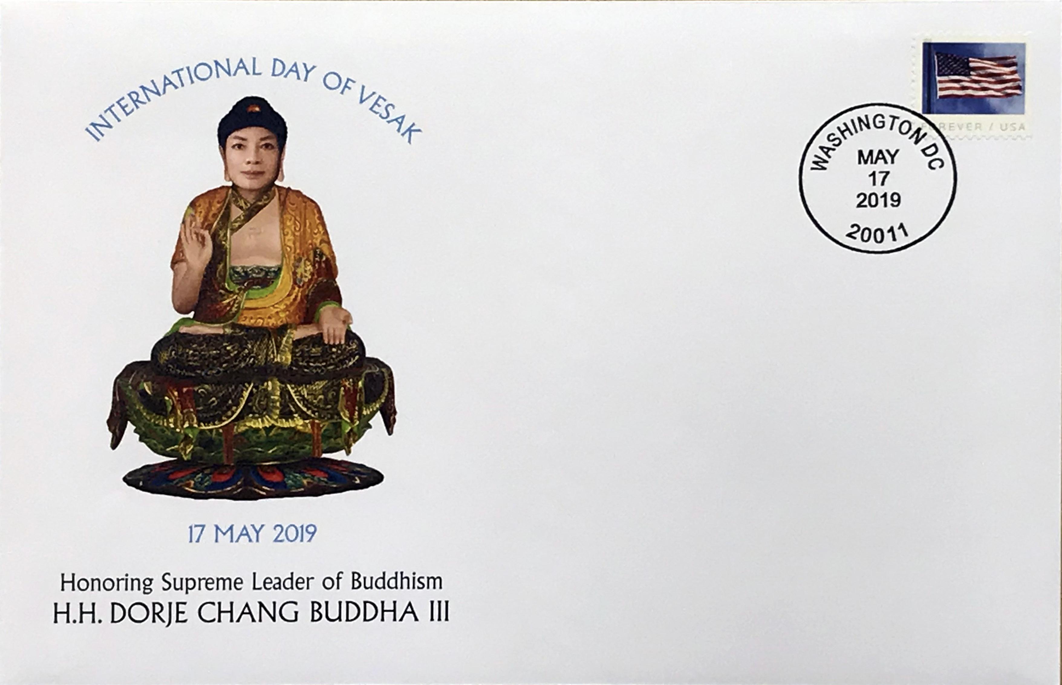 美国邮政总局发行H.H.第三世多杰羌佛首日封 第2张