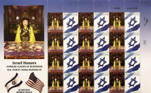 世界各国国家邮政总局发行H.H.第三世多杰羌佛邮票