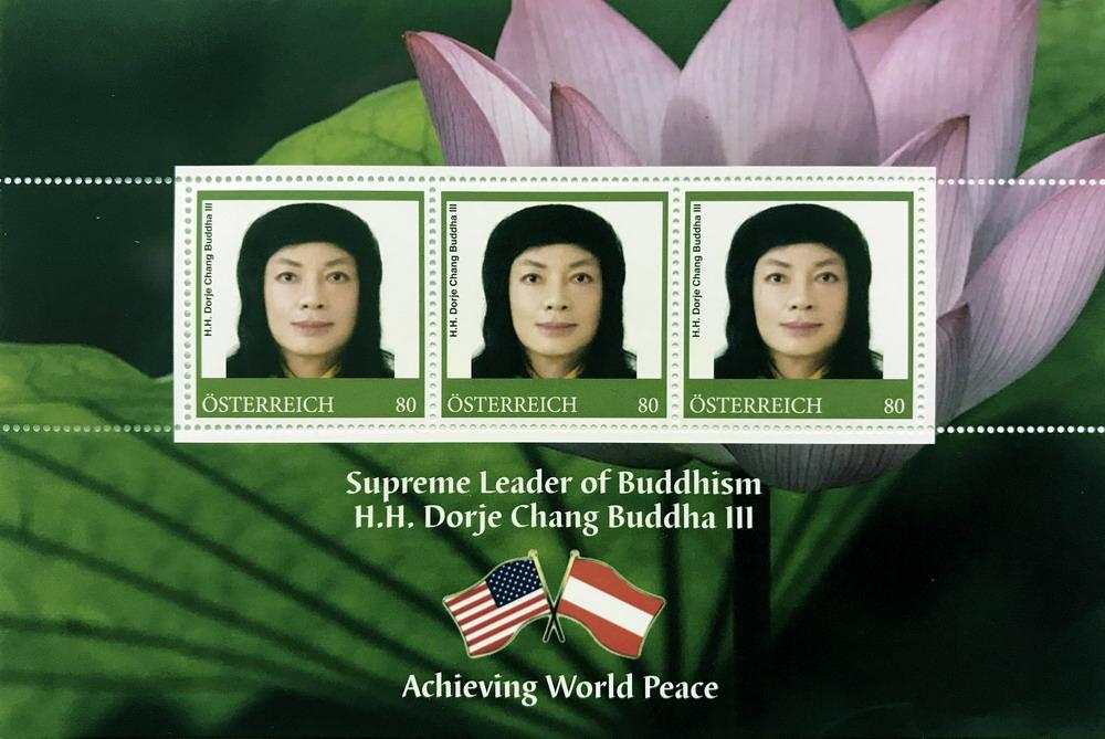 世界各国国家邮政总局发行H.H.第三世多杰羌佛邮票 第2张
