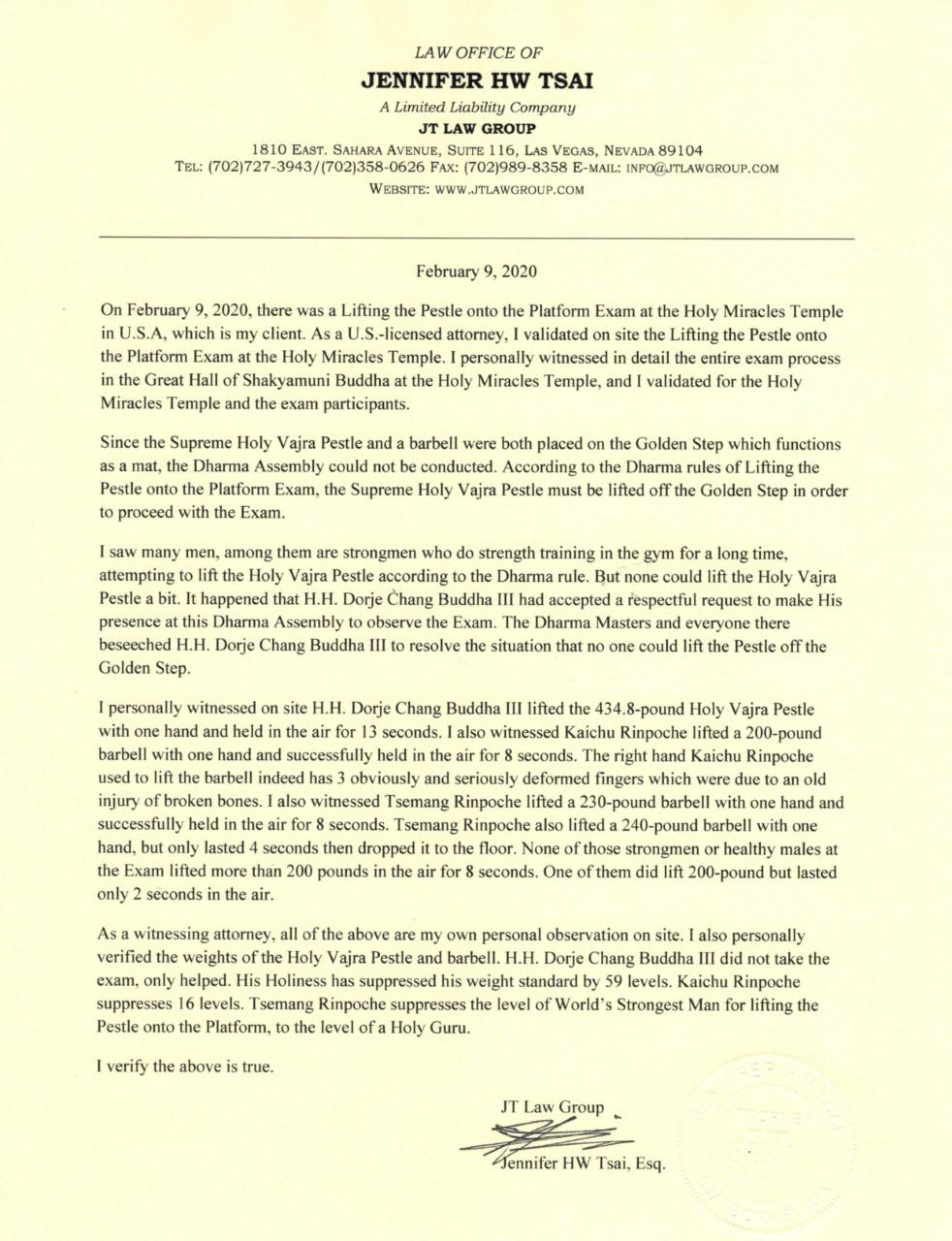 世界佛教总部公告(公告字第20200101号)- 正确答案,回覆重要咨询 第3张