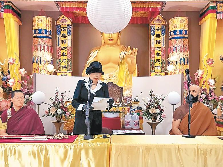 佛教教皇严肃定性 第2张