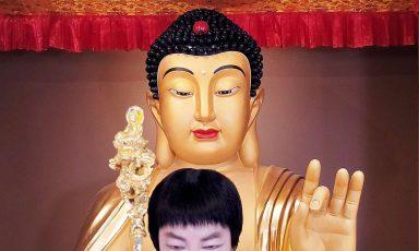 世界佛教教皇 – 南无第三世多杰羌佛